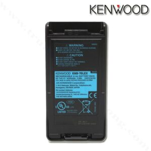 pin kenwood KNB 70L